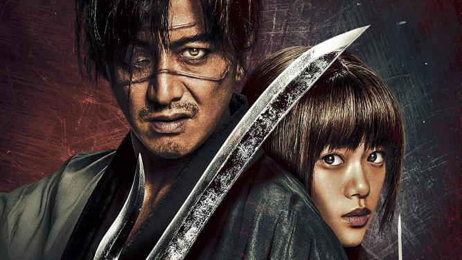 Death Wish Shake XVIII. - Mugen no jûnin / Blade of the Immortal (2017) - Death Wish Shake