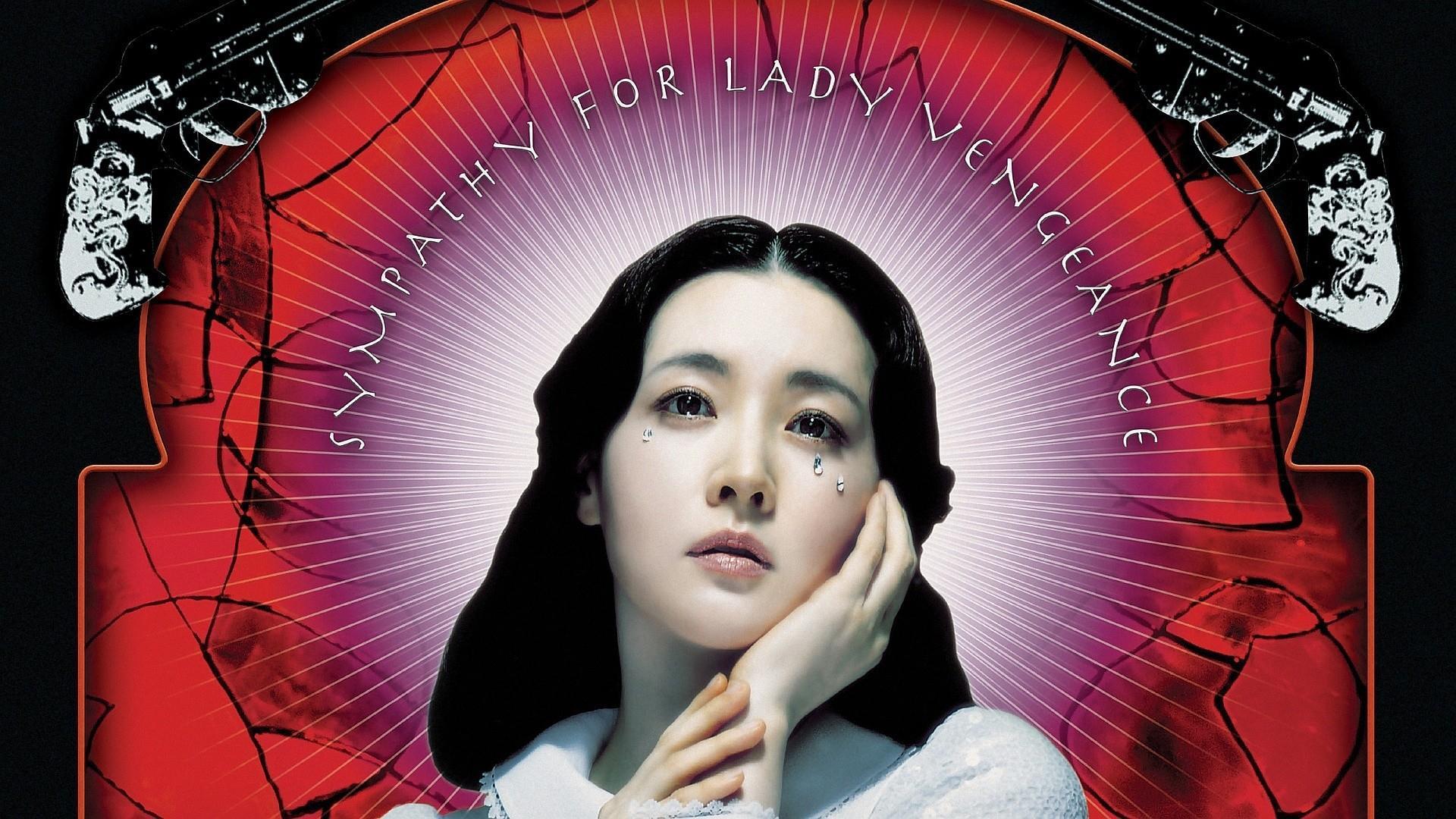 Ázsiai extrém 1. - A bosszú asszonya (2005)