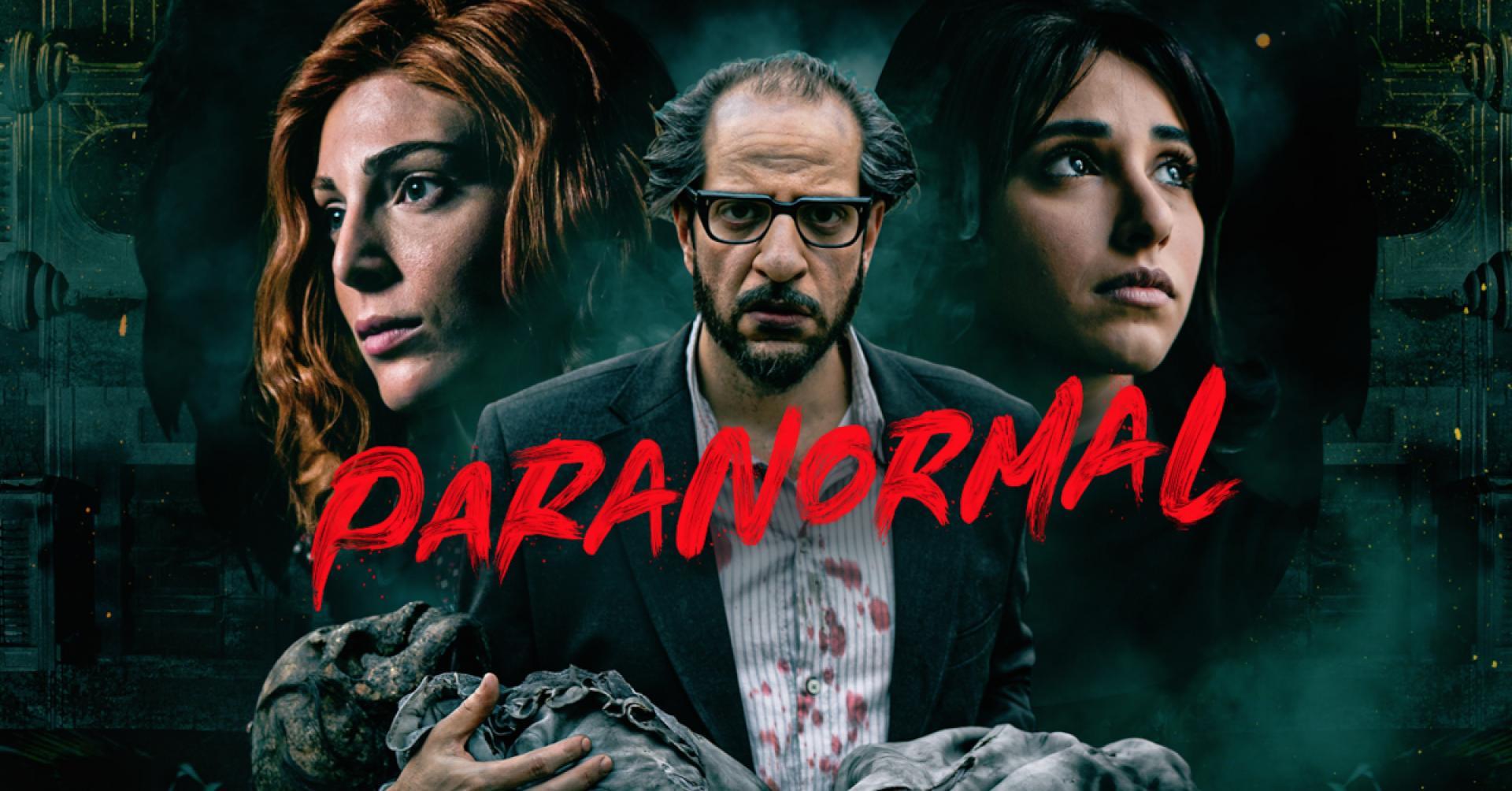 Paranormal / Paranormális esetek (2020) sorozatértékelő