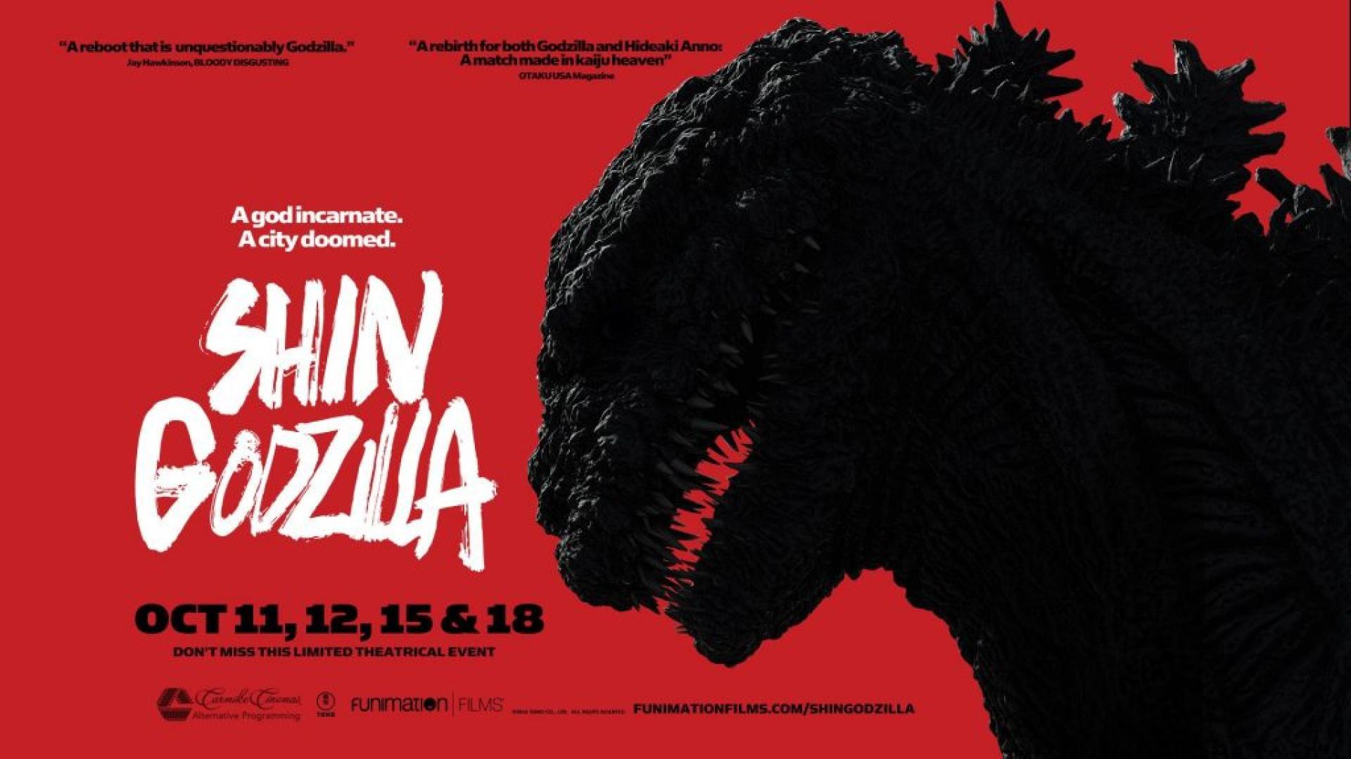 Shin Gojira / Shin Godzilla / Godzilla Resurgence (2016)