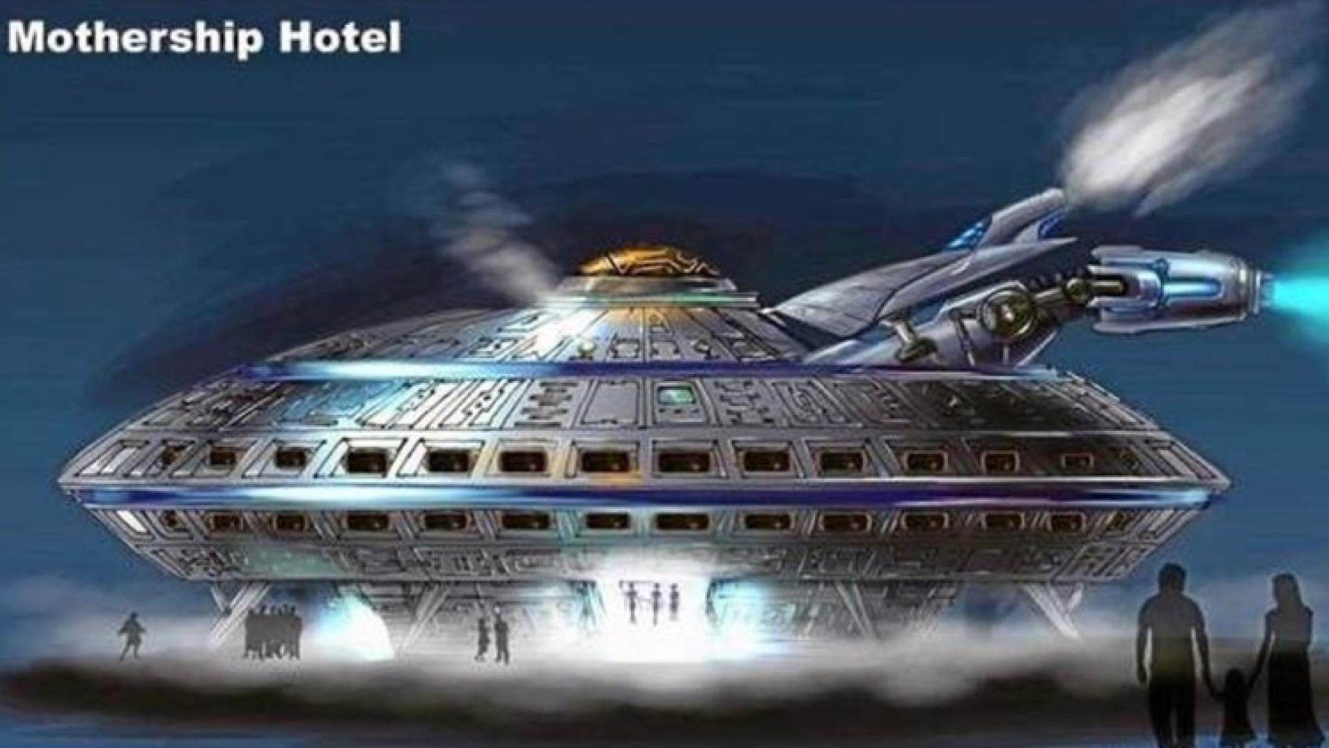 Ufóhotel épülhet