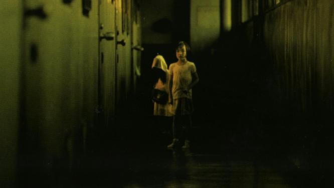 Ázsiai extrém 29. - Sötét víz (2002) - Ázsiai Extrém