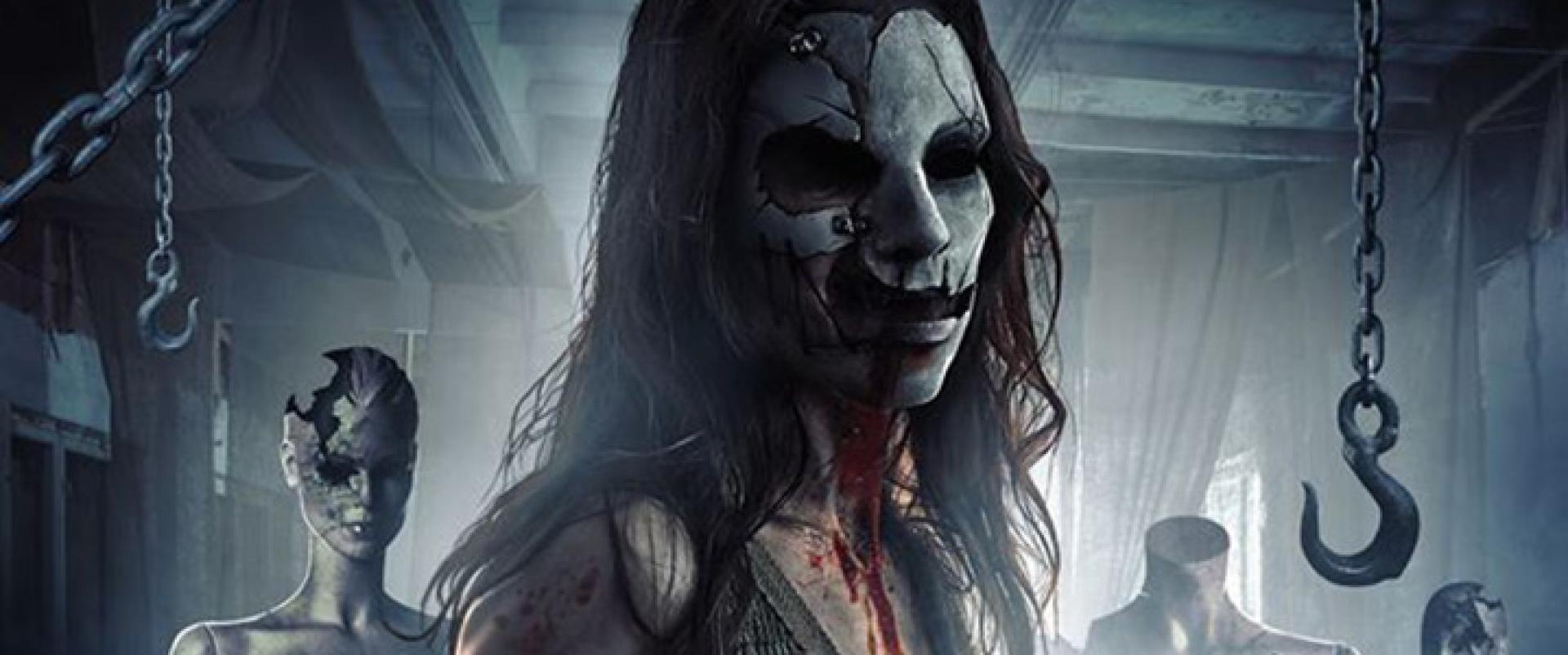 Horrorhíradó - különkiadás: The Basement - A Pince