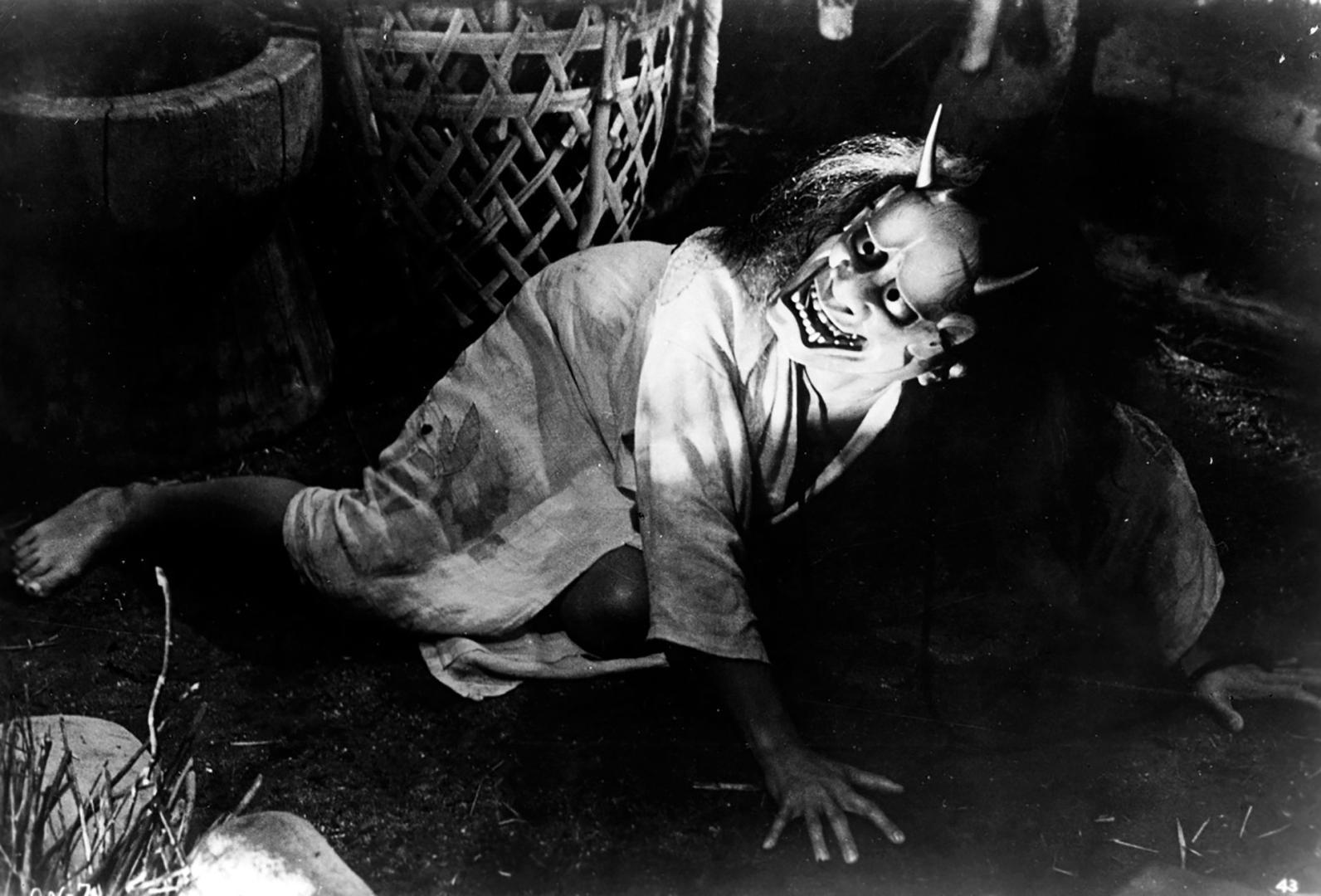 Onibaba (1964) 2. kép
