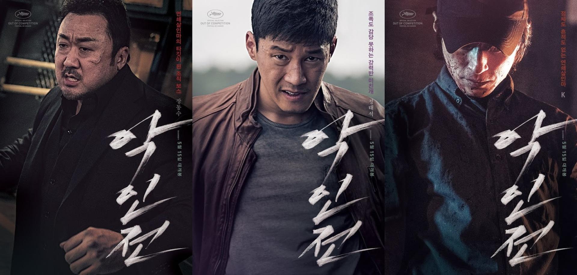 Akinjeon / The Gangster, the Cop, the Devil / A gengszter, a zsaru és az ördög (2019)