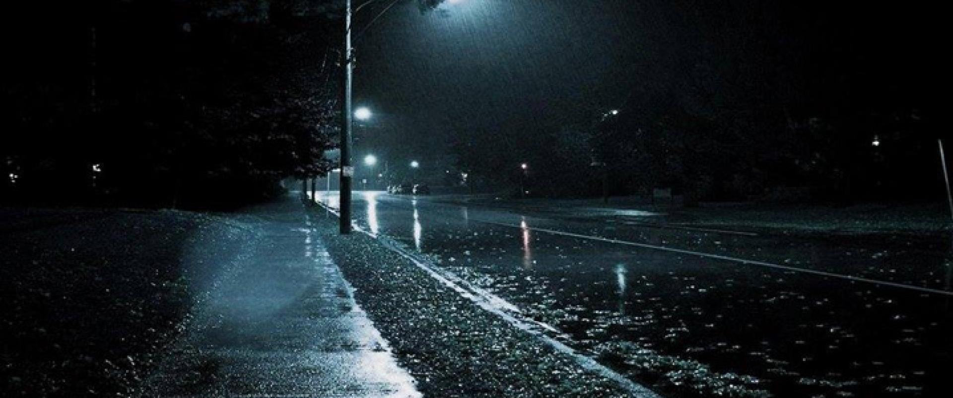 Lewis: Éjszaka hazafelé