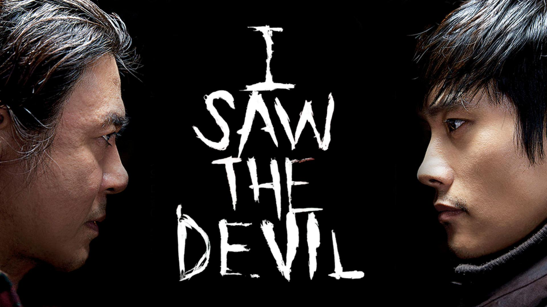 Ázsiai extrém 7. - I Saw the Devil (2010)