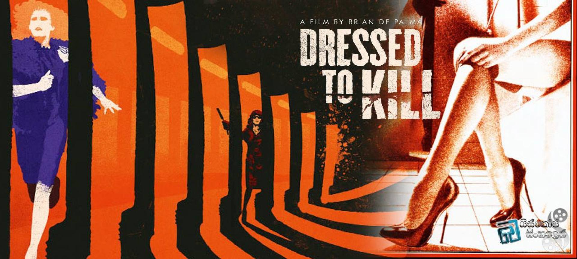 Dressed to Kill - Gyilkossághoz öltözve (1980)