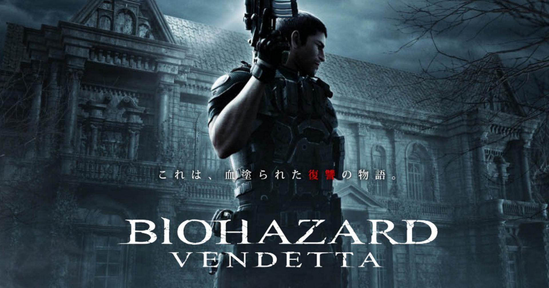Resident Evil/Biohazard: Vendetta - A kaptár: Vendetta (2017)
