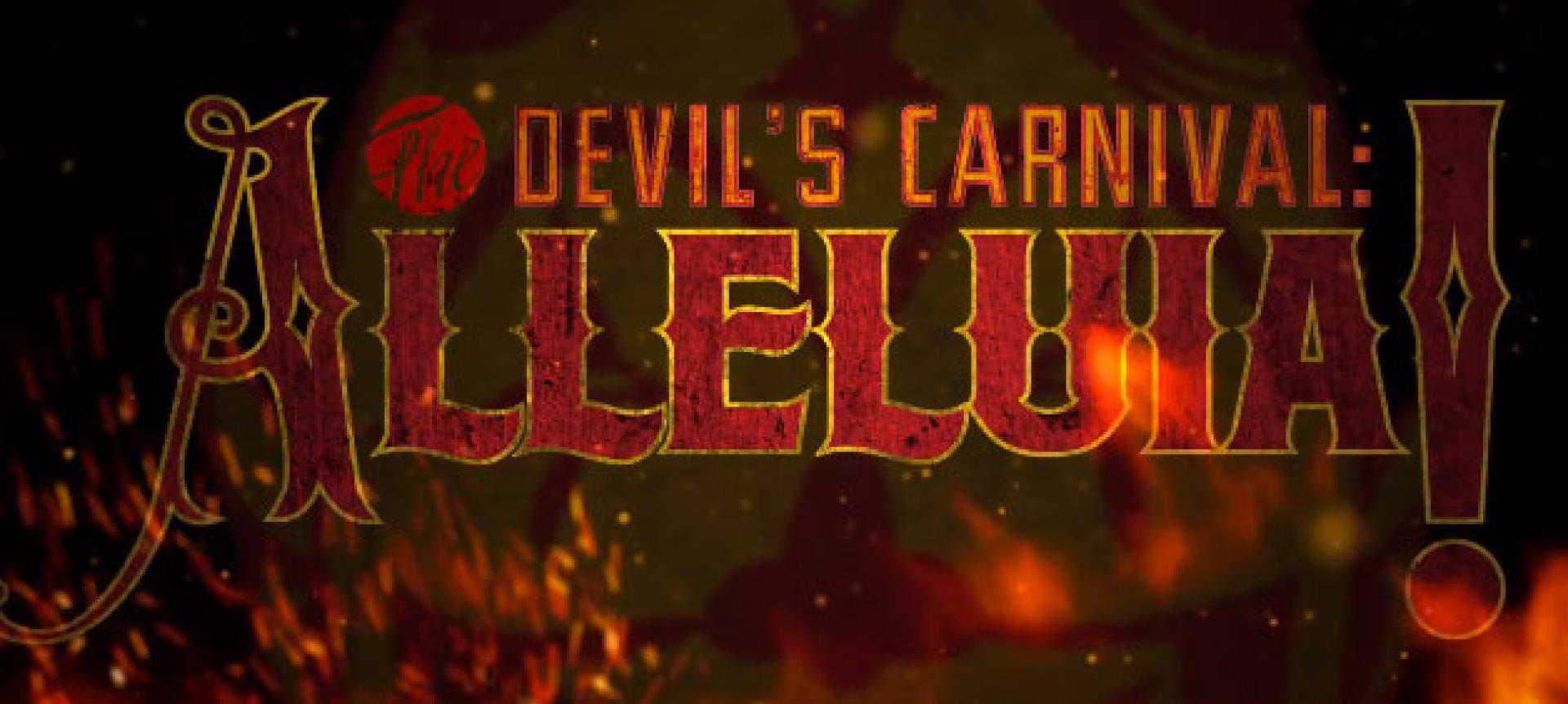 The Devil's Carnival: Alleluia!-előzetes