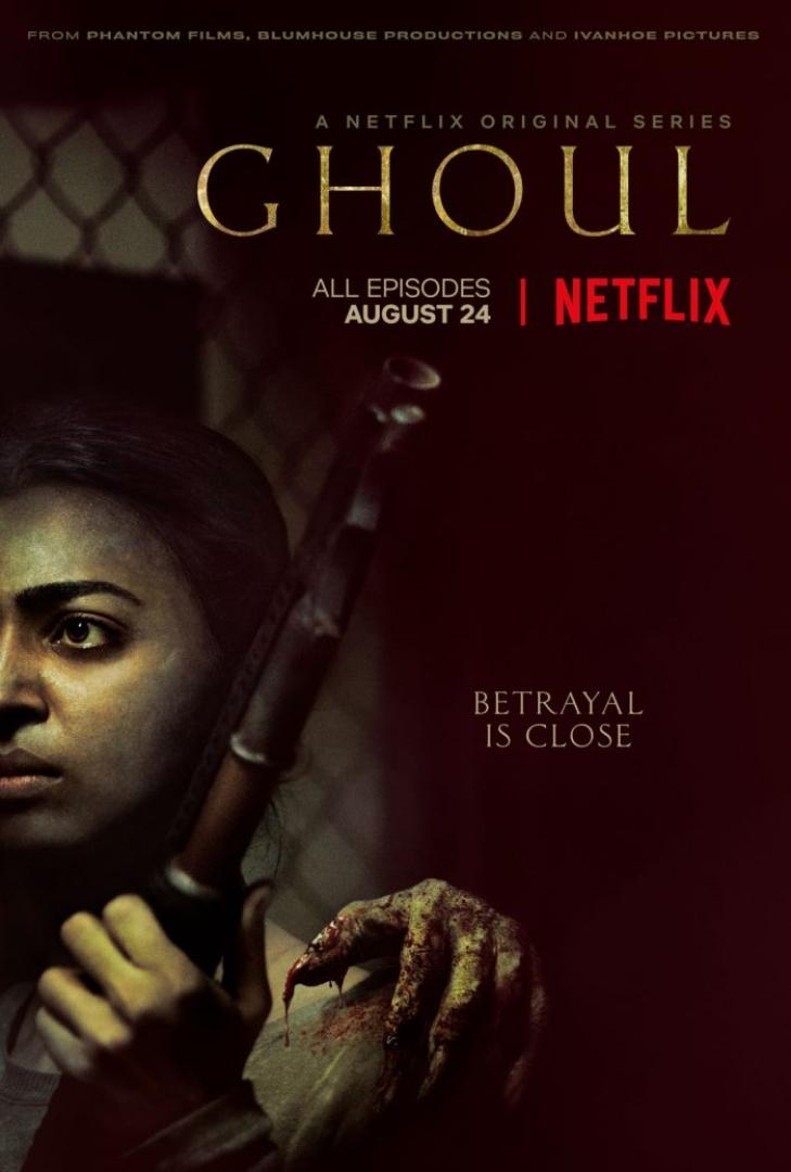 ghoul_poster