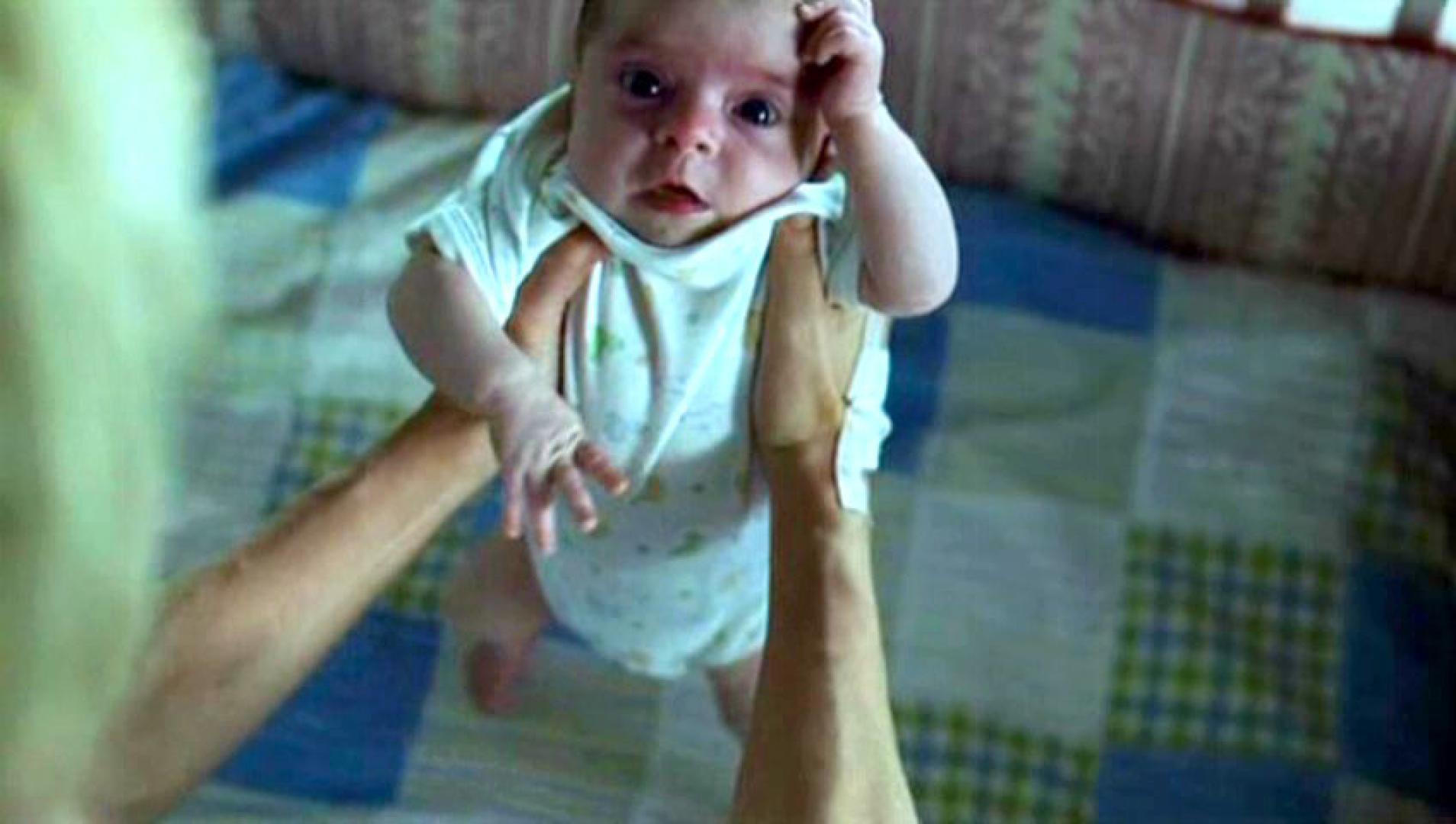 First Born - Elsőszülött (2007)