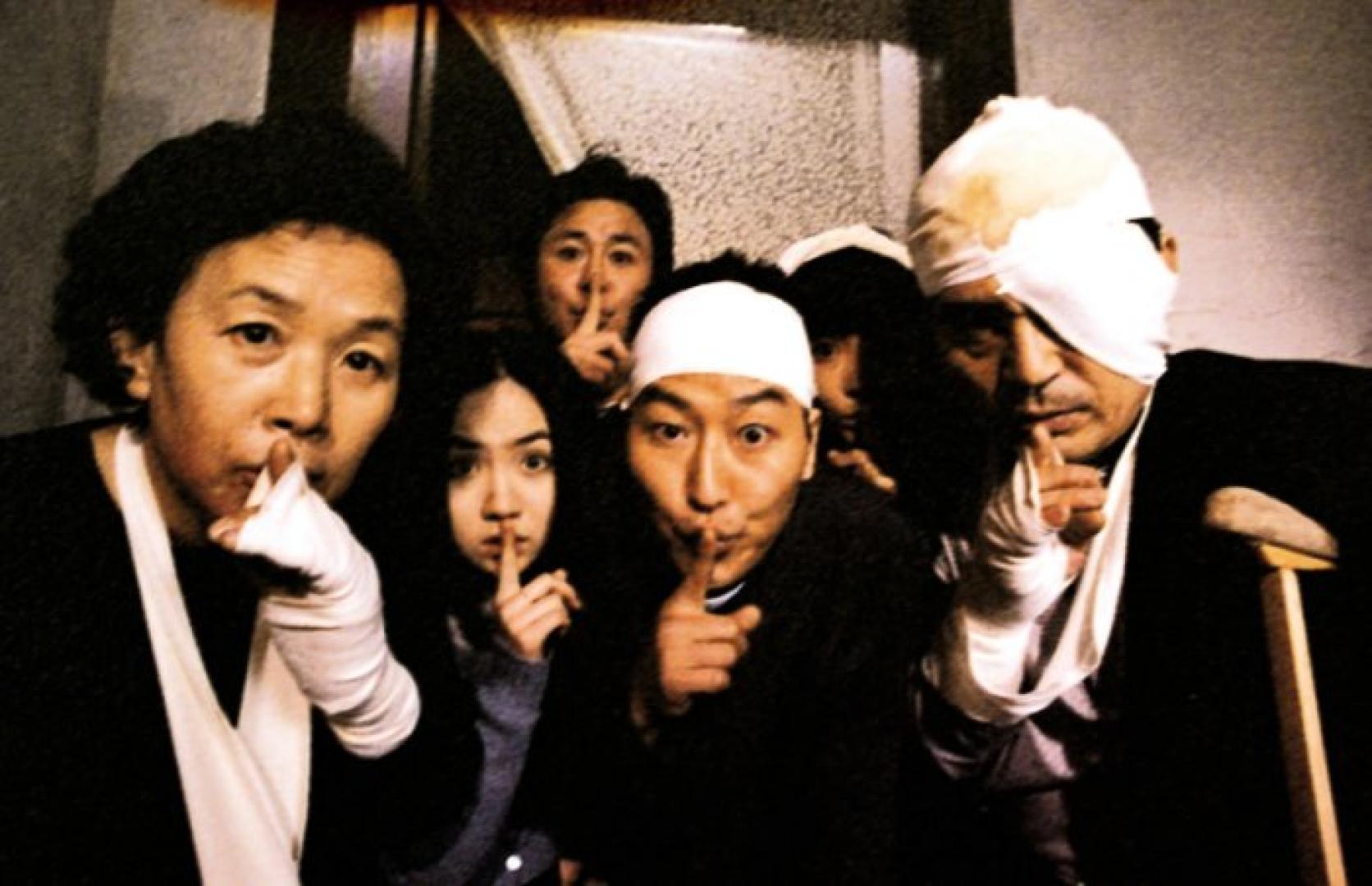 Ázsiai extrém 38. - A csendes család (1998)