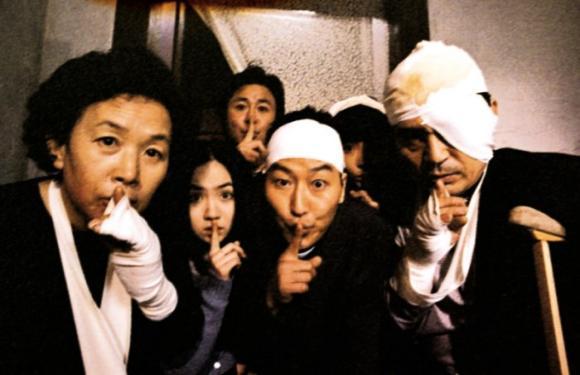Ázsiai extrém 38. - A csendes család (1998) - Ázsiai Extrém