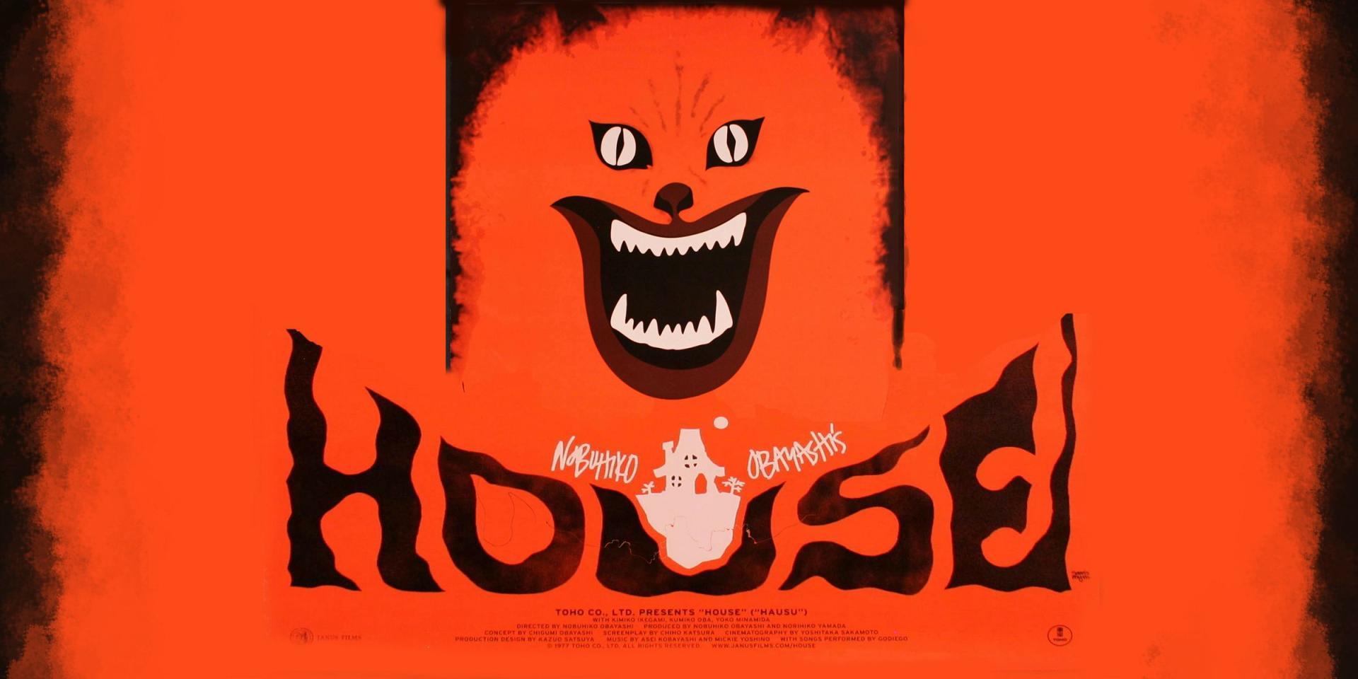 Hausu - House (1977)