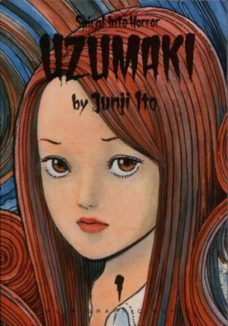 A japán animációs horror