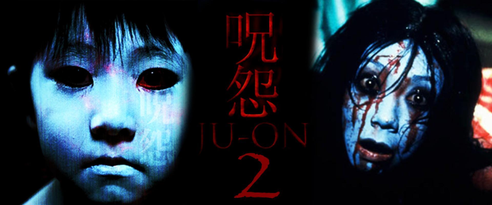 Ju-on Part 2 (2002/2003)