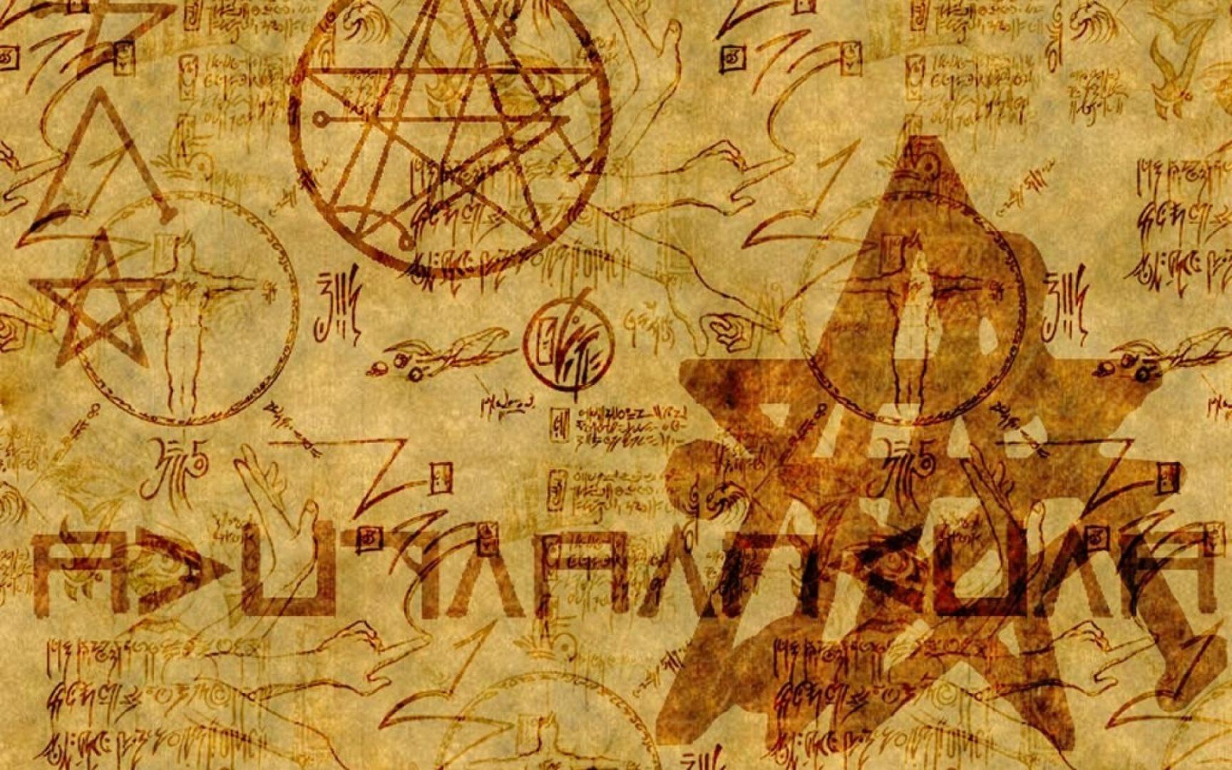 Közelgő Lovecraftiánus videójátékok