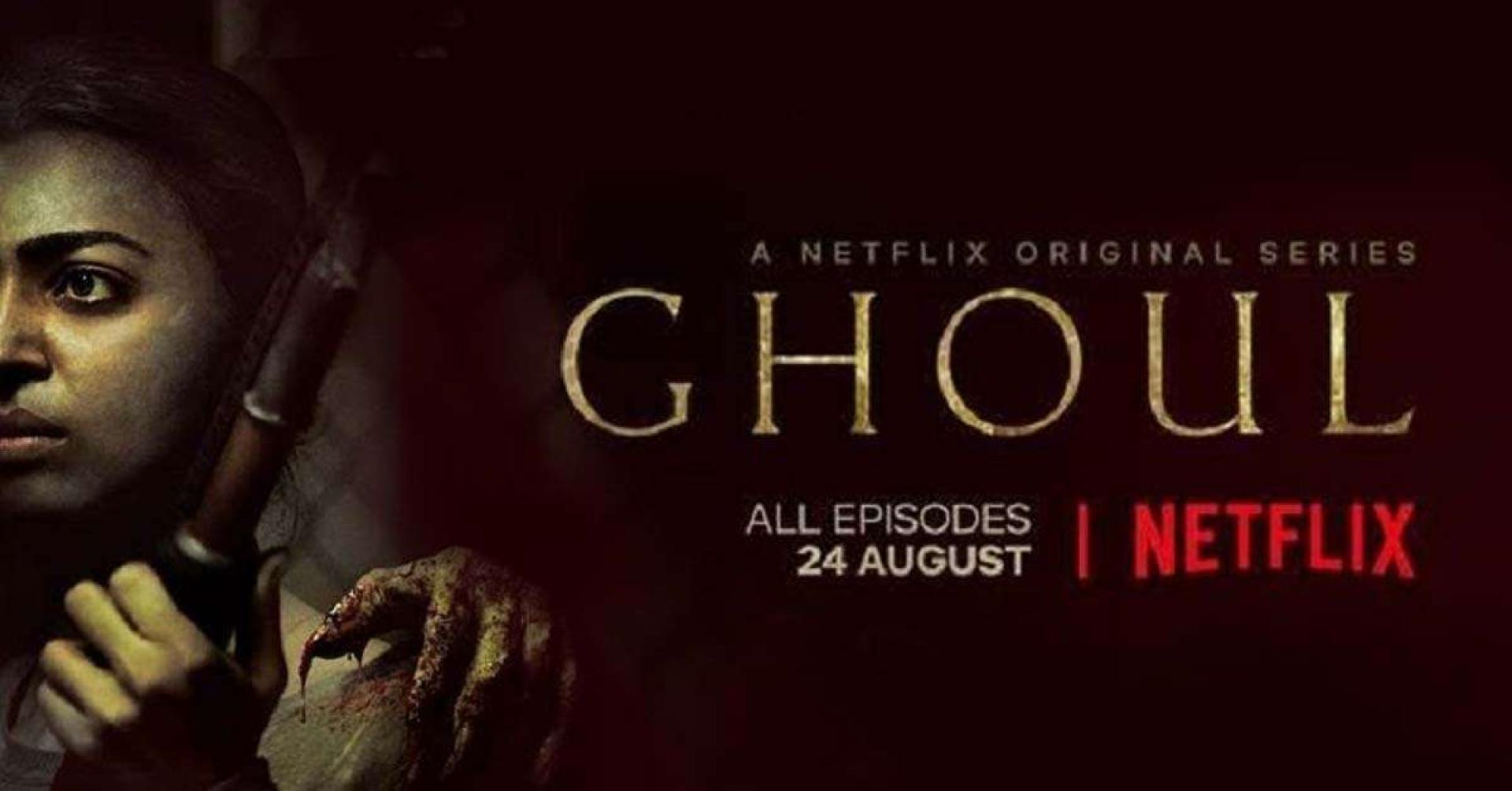 Nyár végén érkezik a Ghoul