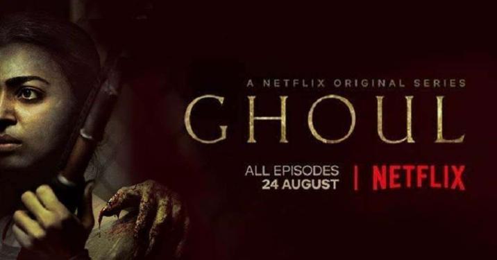 Nyár végén érkezik a Ghoul - Hírzóna