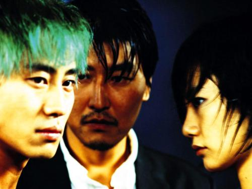 Ázsiai extrém 3. - A bosszú ura (2002) - Ázsiai Extrém