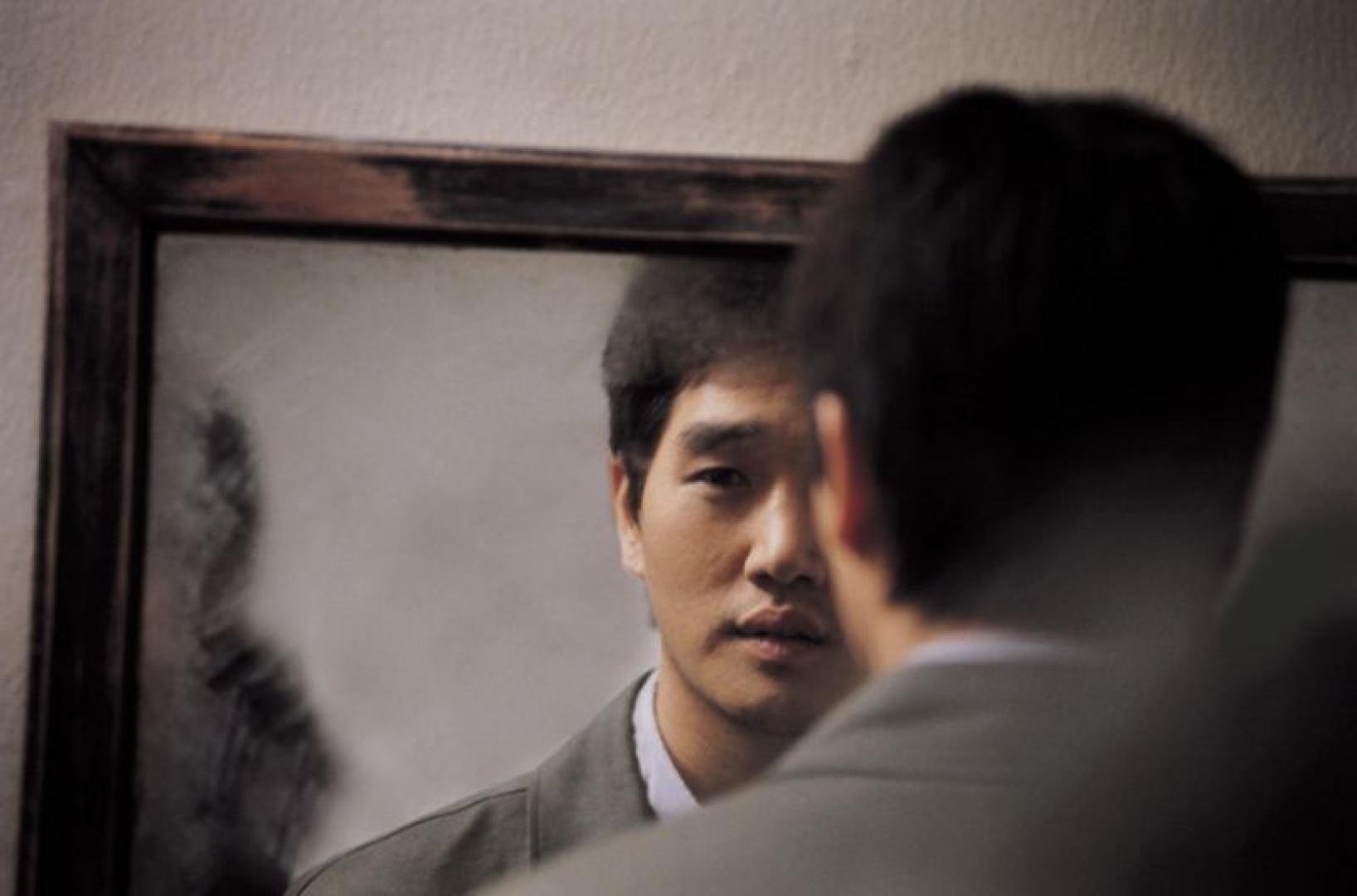 Ázsiai extrém 39. - Into the Mirror (2003)