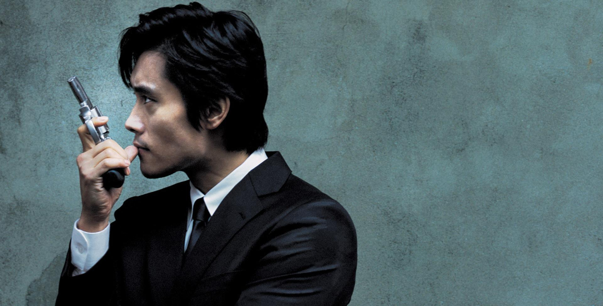 Ázsiai extrém 34. - Keserédes élet (2005)
