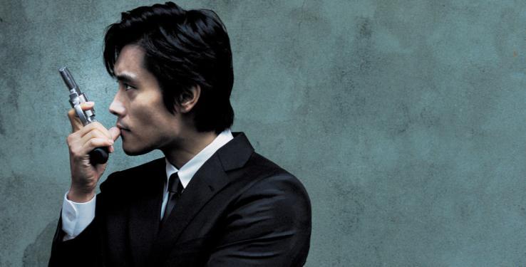 Ázsiai extrém 34. - Keserédes élet (2005) - Ázsiai Extrém