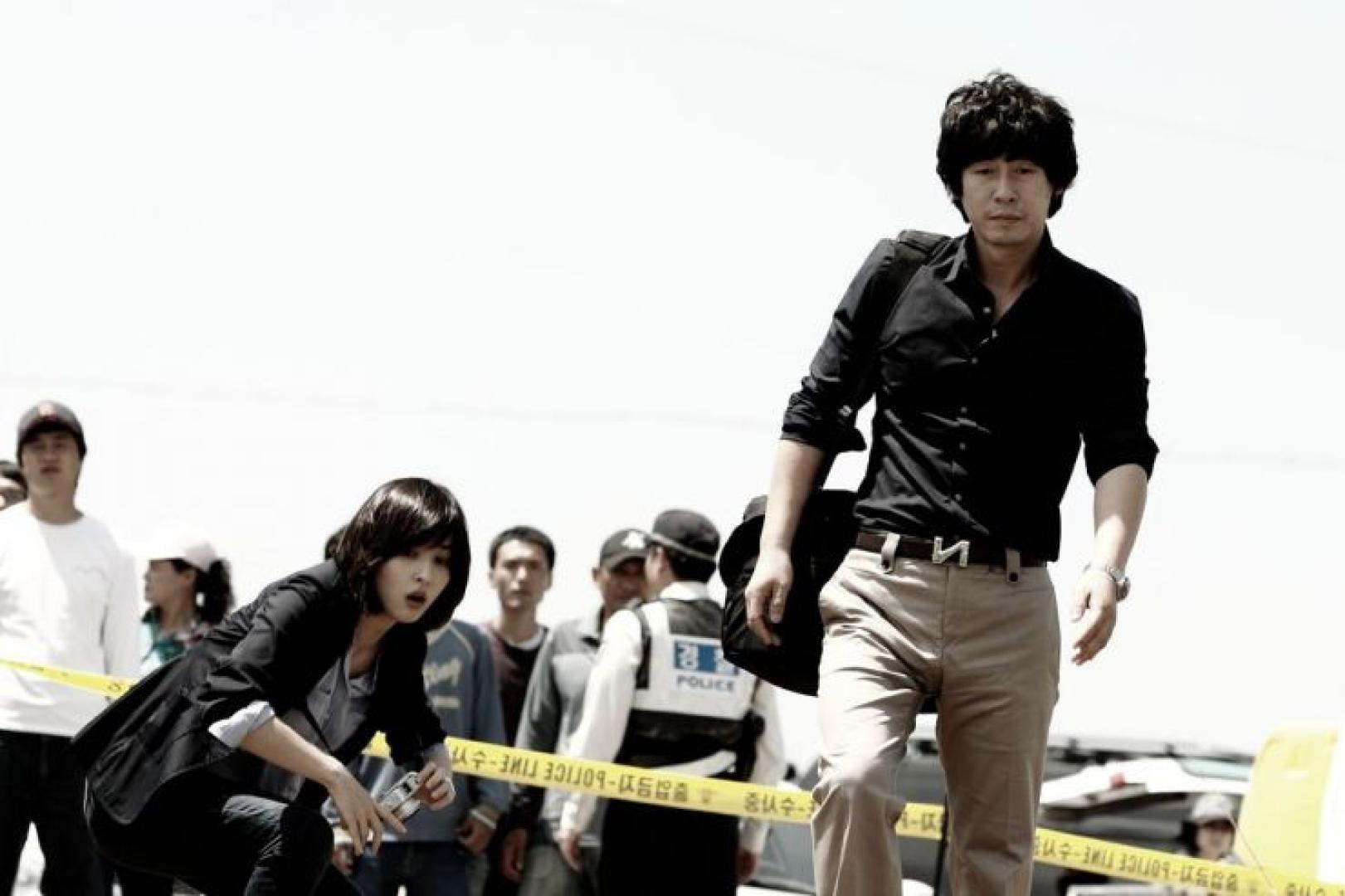 Ázsiai extrém 47. - No Mercy (2010)