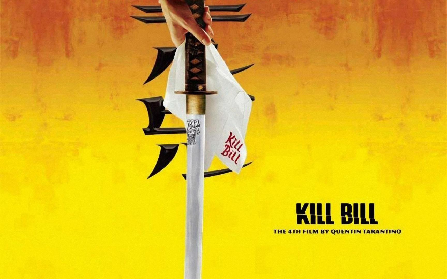 Death Wish Shake rovat I. - Kill Bill Vol.1. (2003)