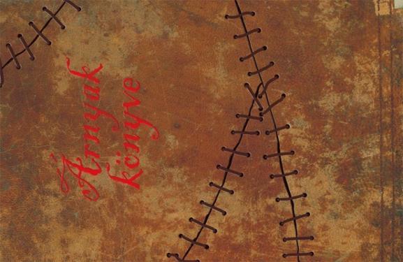Kuruc Attila: Árnyak könyve (2018) - Regény