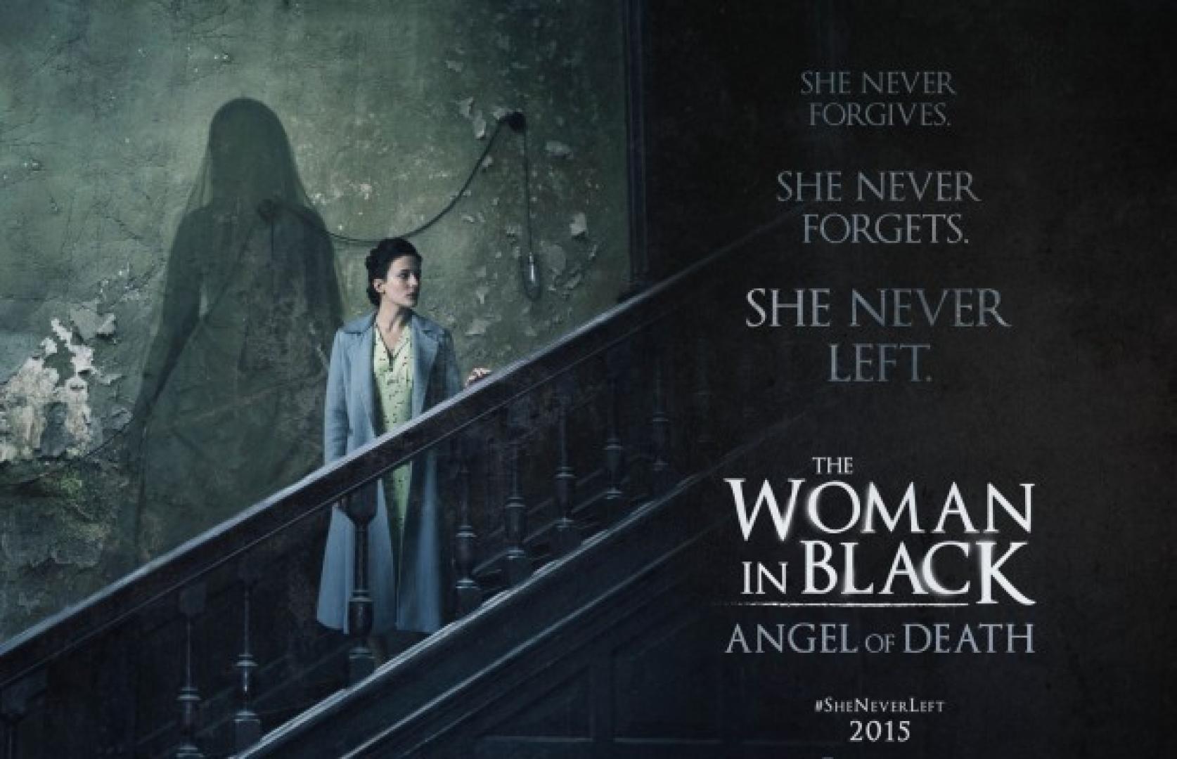 A fekete ruhás nő 2-előzetes