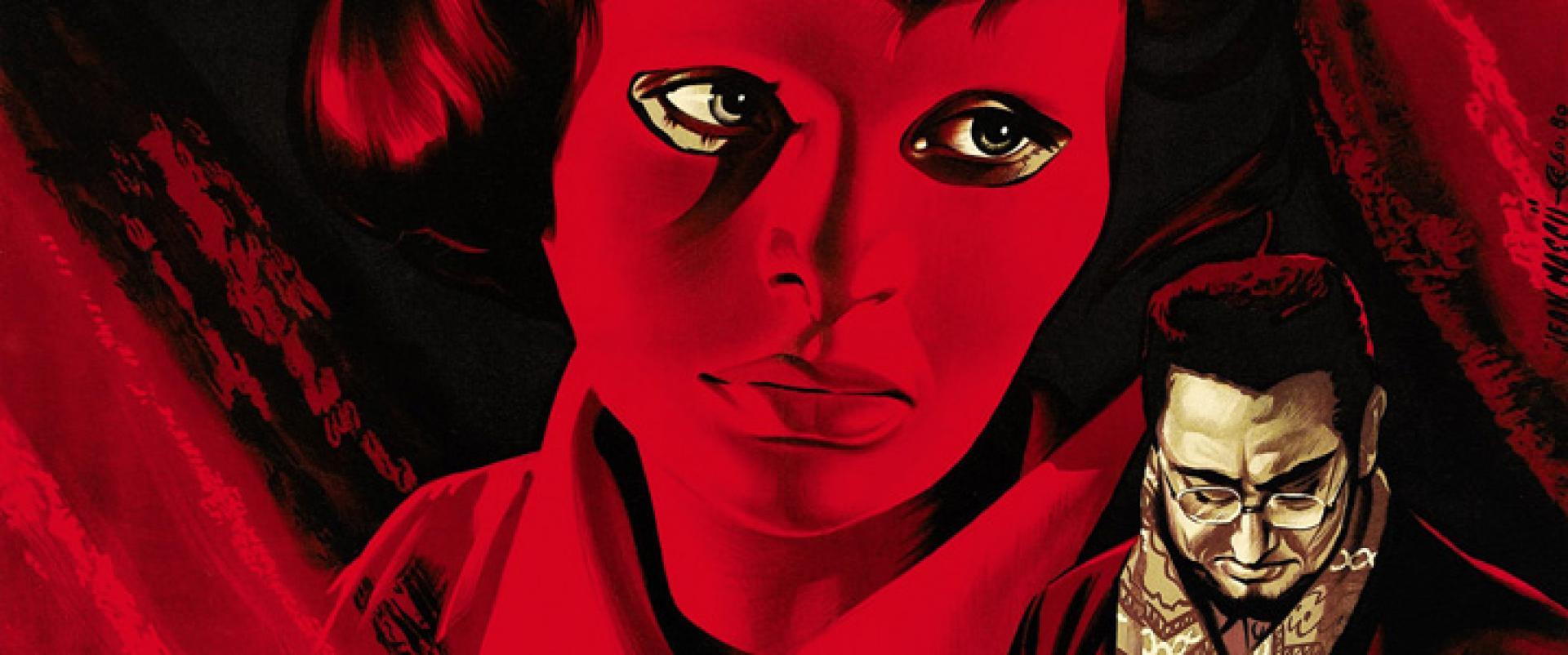 Les yeux sans visage - Szemek arc nélkül (1960)