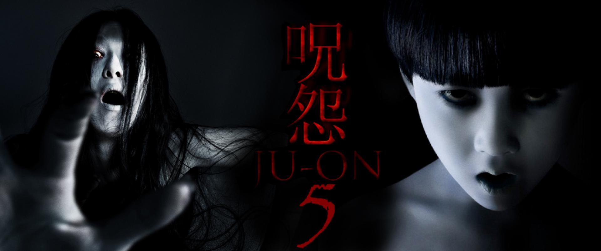 Ju-on Part 5 (2014)