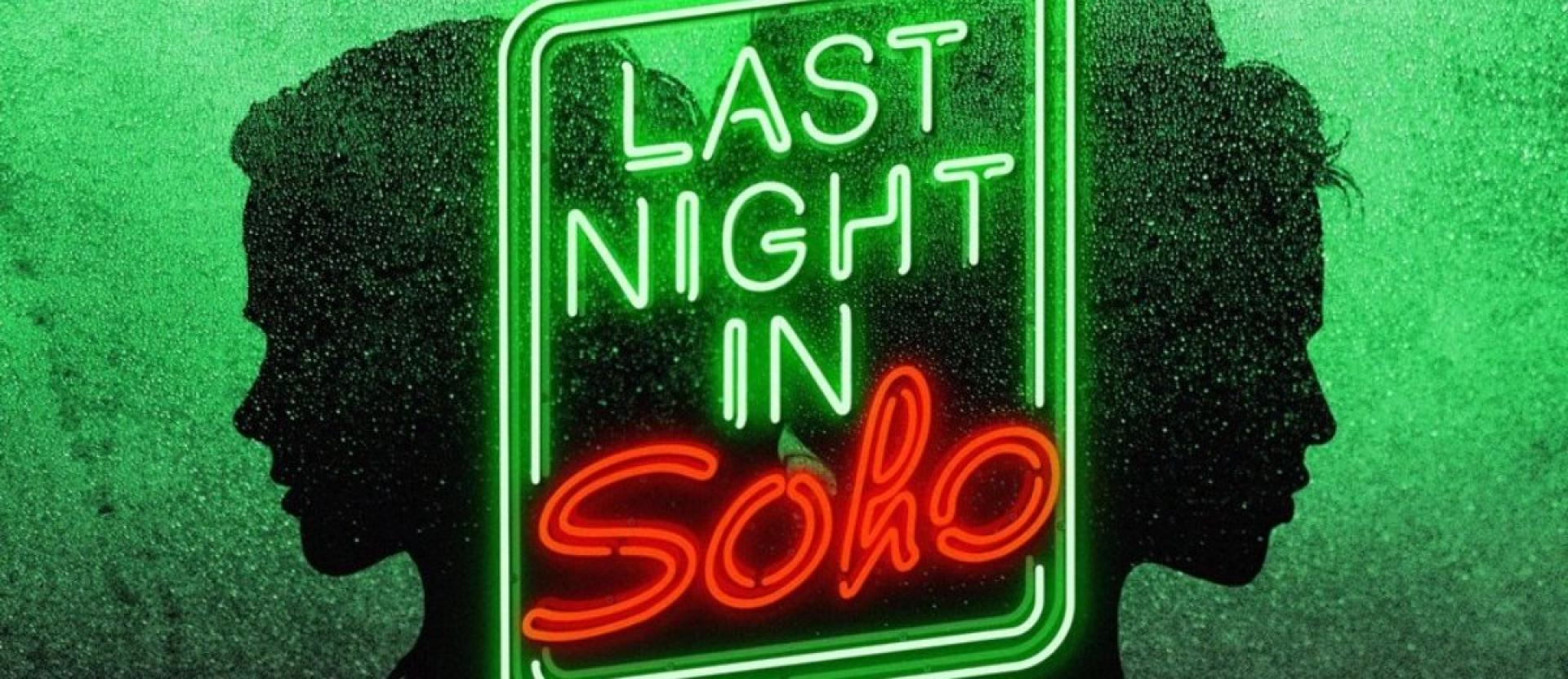 last_night_in_soho_premier