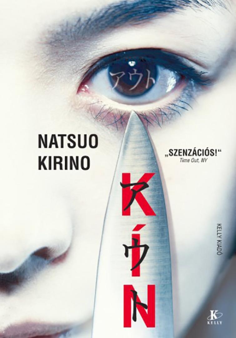 Natsuo Kirino: Auto - Kín (1997) 1. kép