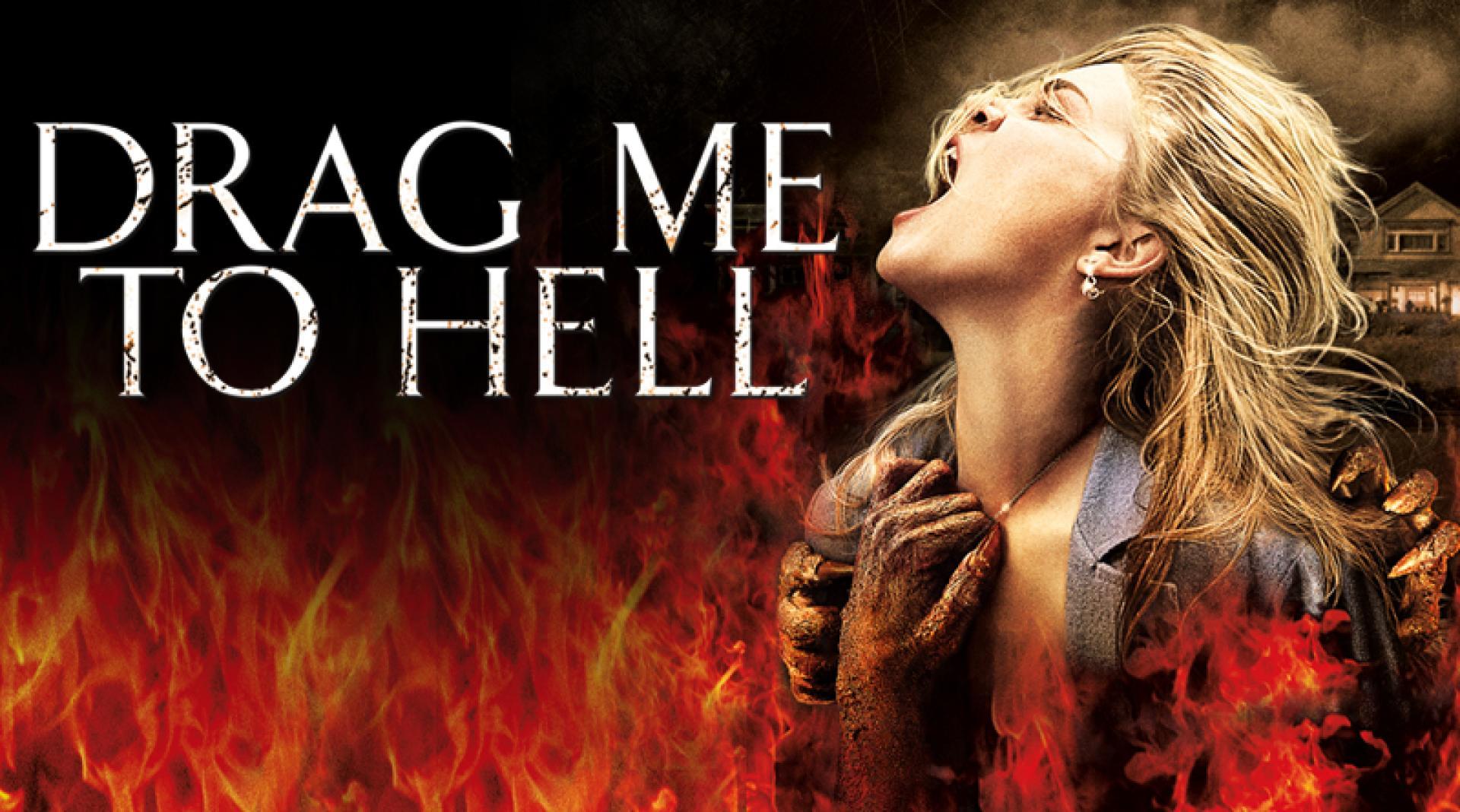 Drag Me to Hell - Pokolba taszítva (2009)