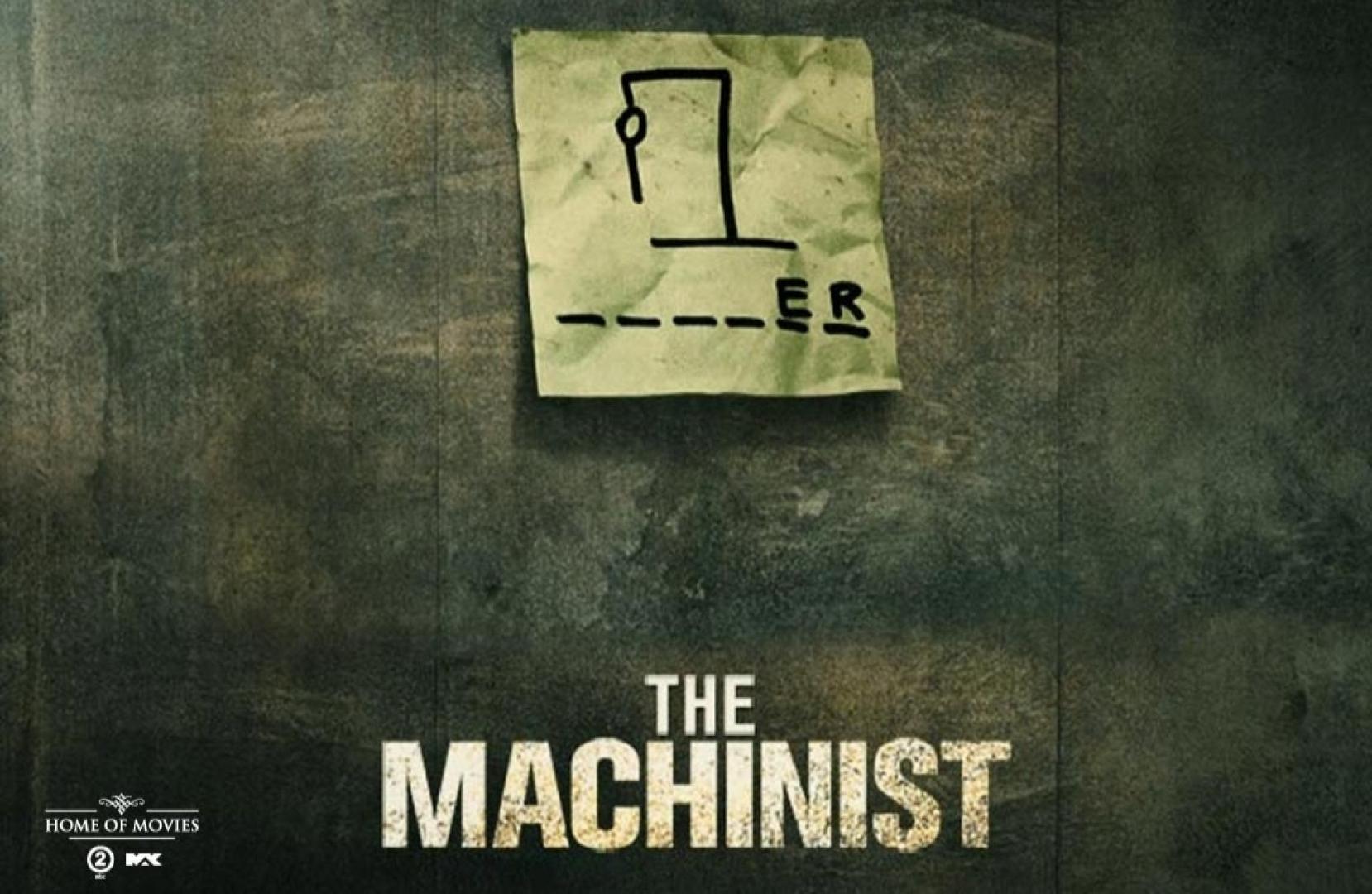 The Machinist - A gépész (2004)